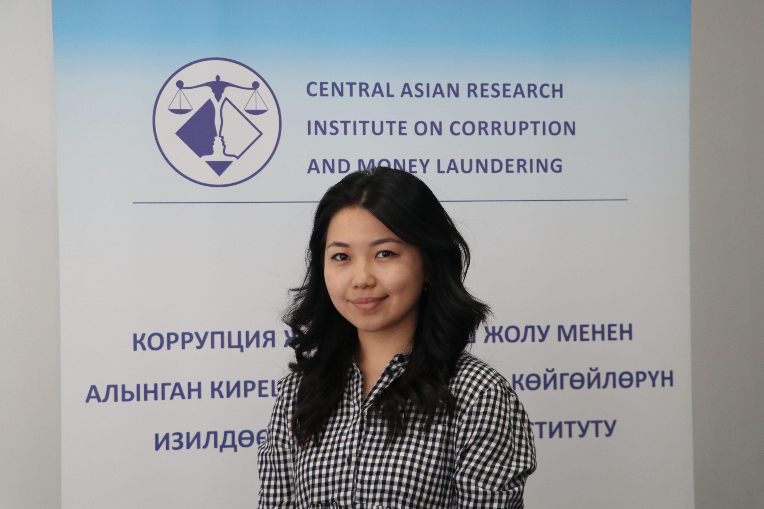 Алина Сейталиева
